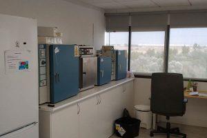 nuevo laboratorio